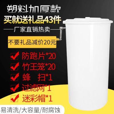 摇蜜机食品级塑料加厚加宽小型蜂蜜分离机摇糖机打糖机养蜂工具