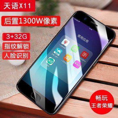 K-Touch/天语 X11通移动联通电14g智能1老年人5.5英寸大屏幕超薄