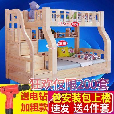 高低床儿童床护栏面上下童带滑梯儿童公主床小孩床铺立即床铁童双