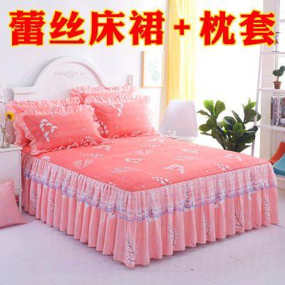 韩版床裙三件套【床裙+枕套一对】蕾丝公主风防滑床单床罩款单件