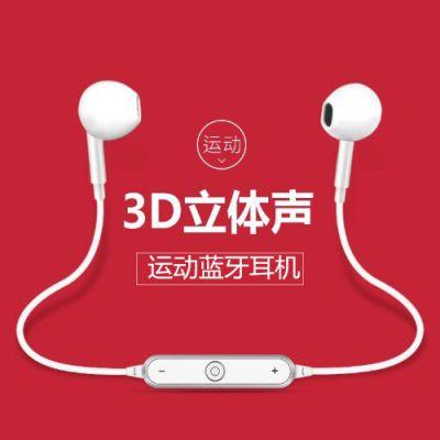 头戴式耳机有线蓝牙耳机运动可爱无线接收器入耳式线网易云蓝牙耳