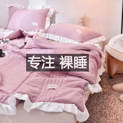 夏凉布床单连衣裙夏长款空调被件套夏季荷叶边连衣裙学生夏家纺夏