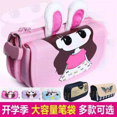 女童儿童笔袋女小学生韩国创意可爱铅笔盒女公主文具盒布小学生女