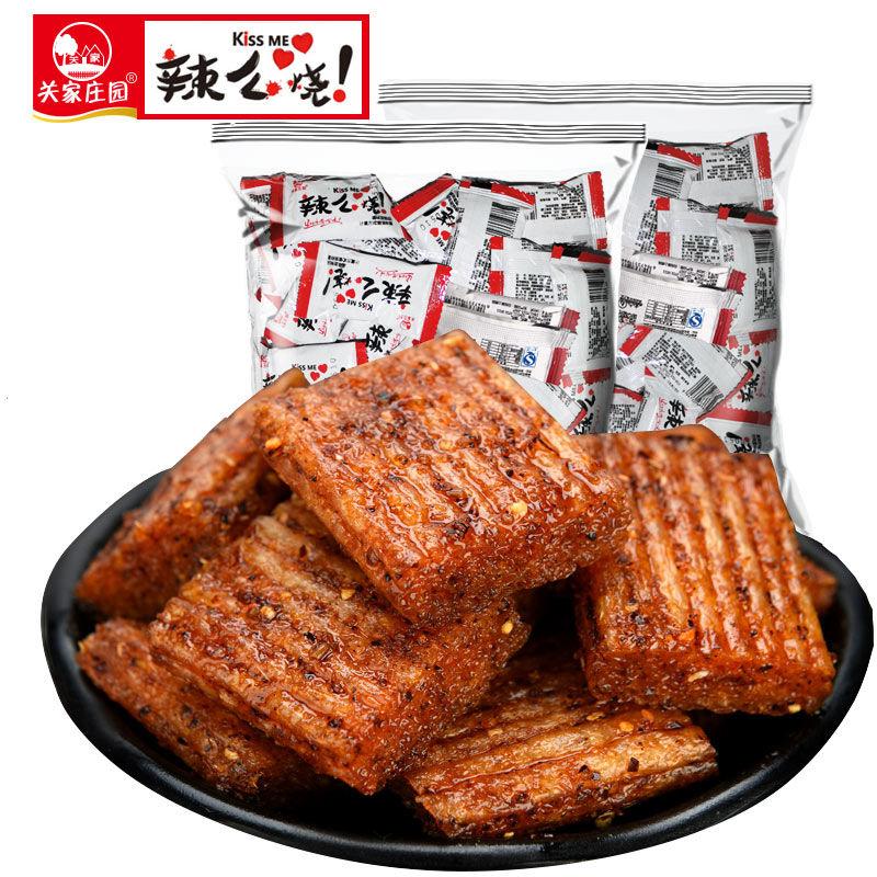 辣么烧大刀肉网红辣条批发吃的零食大礼包小吃休闲怀旧麻辣片65g