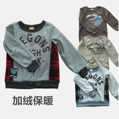 儿童卫衣加厚保暖上衣套头长袖T恤纯棉打底衫男童加绒外穿童装