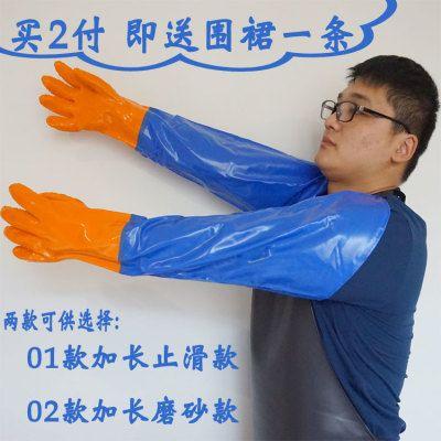 长袖手套橡胶防水加厚加长手套塑胶耐磨挖藕杀鱼抓鱼专用手套长款