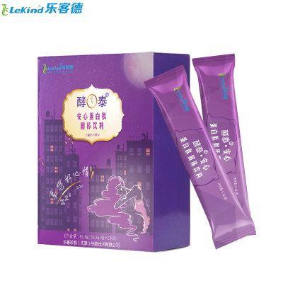 【安心睡眠】酵泰安心蛋白肽固体饮料提神助眠 4.3g/袋*2袋体验装