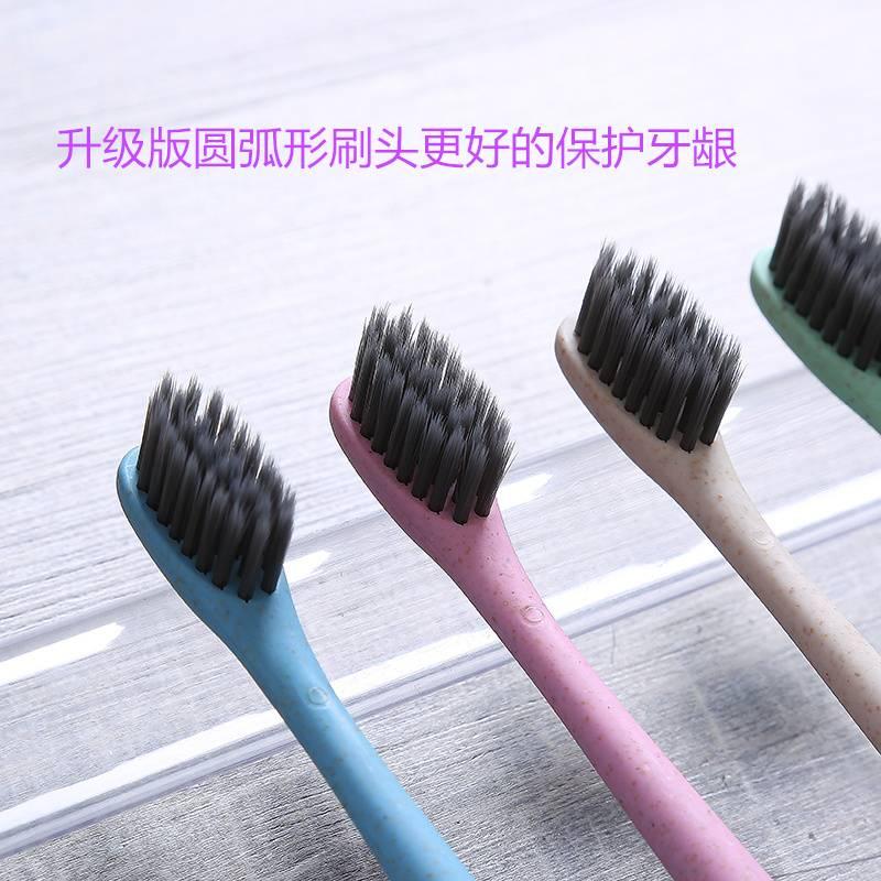 小麦独立管成人软毛牙刷情侣小头牙刷中头竹炭家庭版牙刷4支