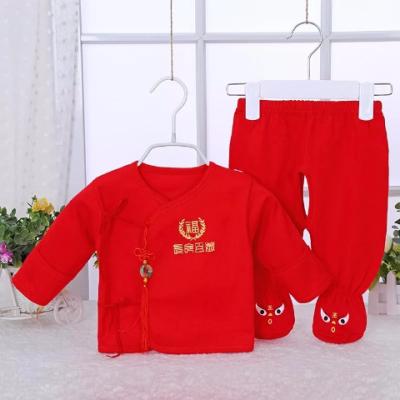 新生儿大红吉祥套装纯棉喜庆满月服婴幼儿春秋冬衣服包脚套装0-35