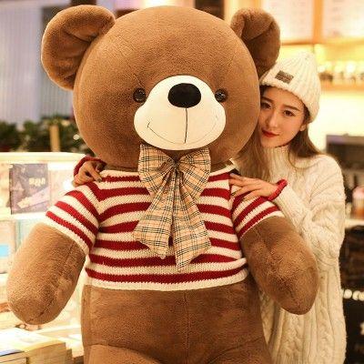 泰迪熊抱抱熊毛绒玩具大熊娃娃1.6米熊猫玩偶公仔生日礼物送女友