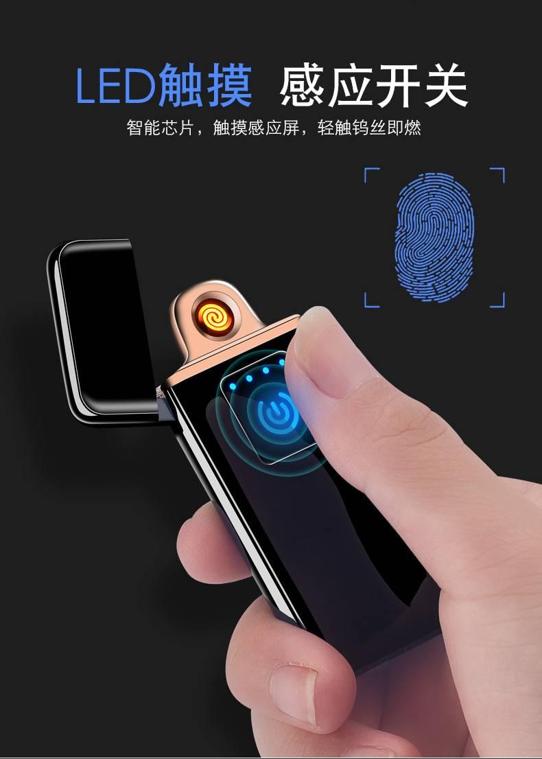 抖音同款指纹感应打火机充电USB电子点烟器个性定制男士送男友潮