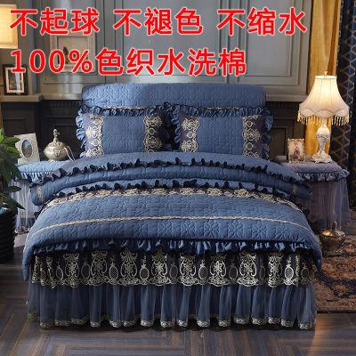 欧式蕾丝宫廷风水洗棉四件套夹棉加厚床裙被套纯棉床单