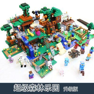兼容乐高我的世界积木拼装益智村庄房子儿童男孩子玩具6-10-12岁