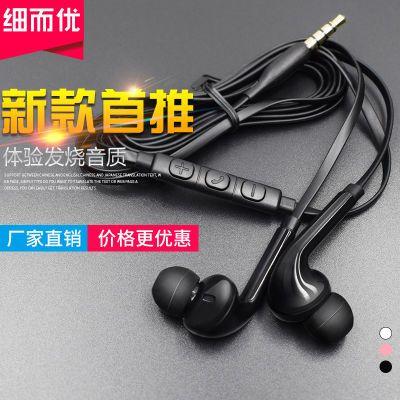 细而优 耳机vivo华为oppo小米苹果手机耳机通用入耳式重低音k歌线
