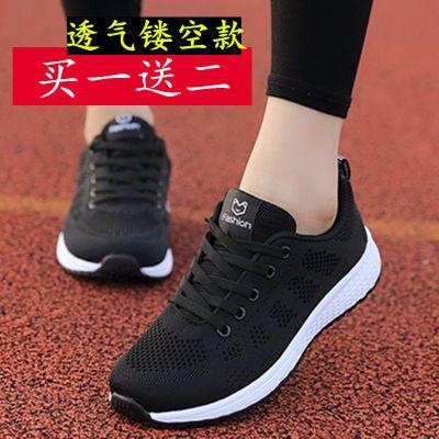 春夏女鞋跑步鞋女学生运动鞋透气网面旅游鞋女镂空单网百搭休闲鞋