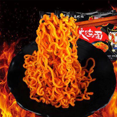 同碗福火鸡面国组合装超辣速食方便面136g*3袋泡面网红干拌面酱料