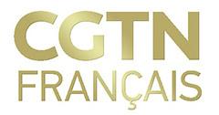 CGTN法语频道