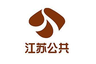 江苏公共新闻频道