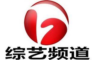 安徽综艺体育频道