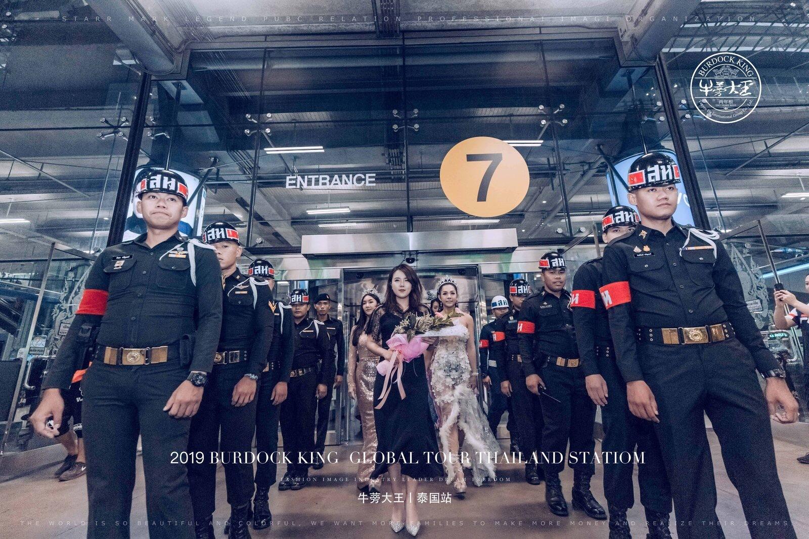 牛蒡大王泰国站