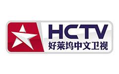 好莱坞中文卫视台标