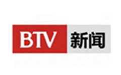 北京新聞電視臺