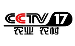 CCTV-17农业农村频道
