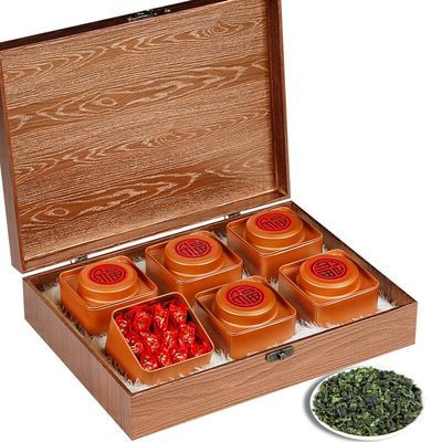 茶叶铁观音500g 金骏眉300g 正山小种300g 大红袍270g 礼盒装茶叶