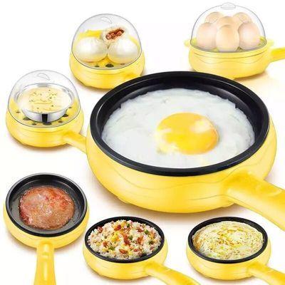 多功能迷你电煎蛋器蒸蛋器煮蛋器自动断电早餐机煎饼蛋机早餐神器