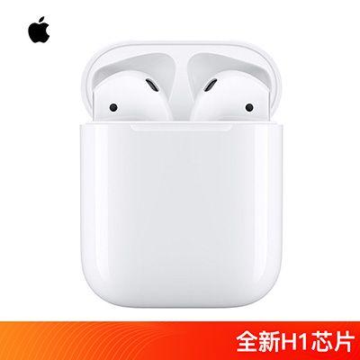 【國行正品】Apple AirPods 2 藍牙無線耳機2代【有線充電盒版】【成團后4天內發完】