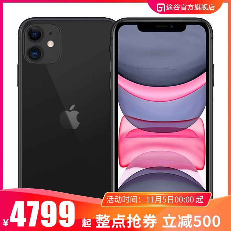 Apple iPhone 11 全网通 苹果手机 64GB 拼多多优惠券折后¥4799包邮 128GB券后¥5199