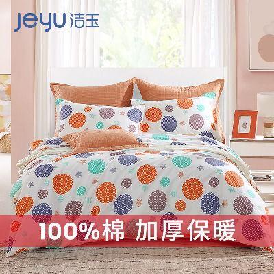孚日家纺四件套床上用品纯棉被罩被子被套床单全棉四件套冬季加厚