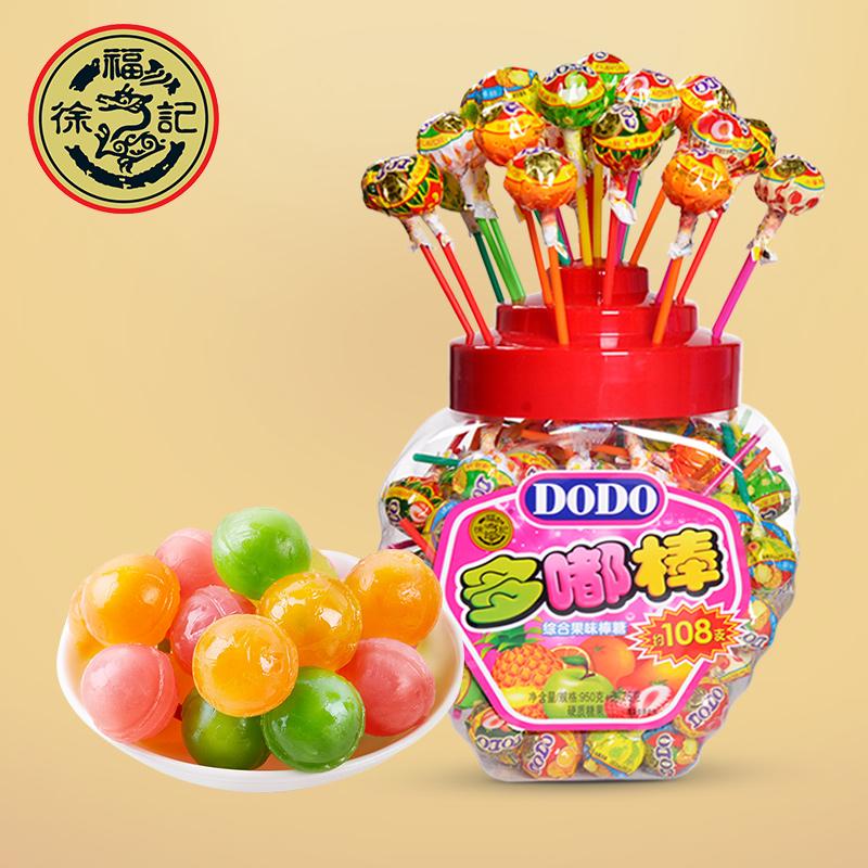 5.8元包邮  徐福记 棒棒糖 混合口味 20支