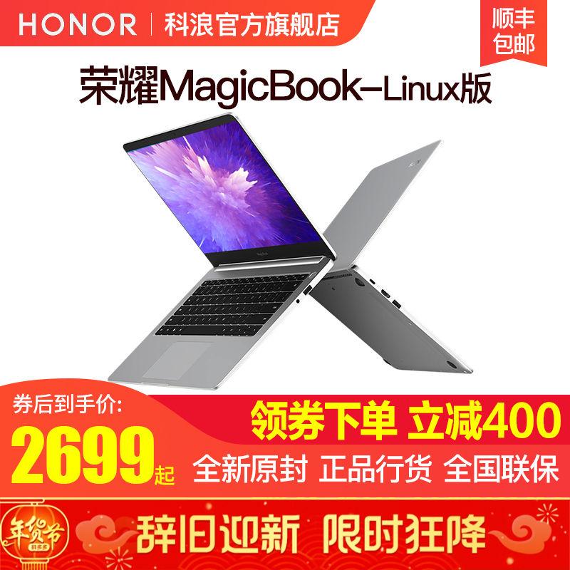 白菜 0点开始 Honor 荣耀 MagicBook 2019 14英寸笔记本电脑(R5 3500U/8GB/512GB)拼多多优惠券折后¥2899包邮