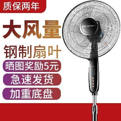 【加重底盤】金正電風扇家用落地扇立式遙控風扇臺扇壁扇搖頭靜音