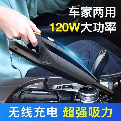 车载吸尘器无线充电车家两用大功率120w干湿两用汽车内强力吸尘器