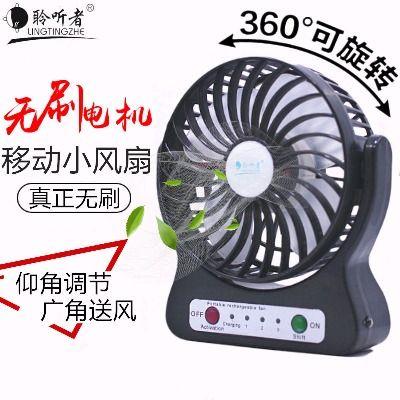 usb小风扇迷你静音学生宿舍手持小电扇桌面便携式可充电风扇小型