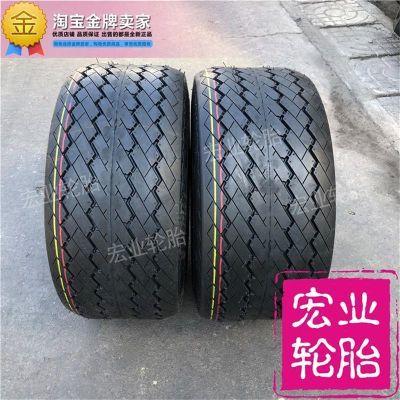 万达轮胎 205/50-10 18*8.00-10 18*8.50-8 巡逻车高尔夫球车轮胎