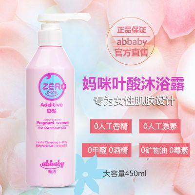 雅培叶酸沐浴露温和植物配方特含叶酸适合所有人孕妇也能用450ml