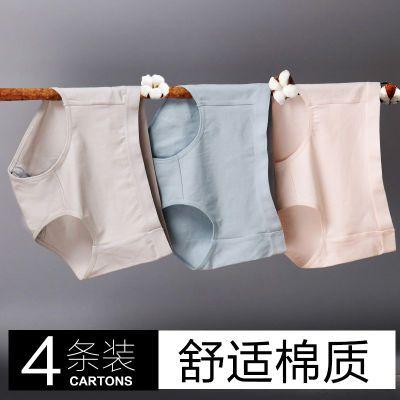 4条装女士内裤女纯棉裆部中腰大码无痕三角裤少女生性感棉质底裤