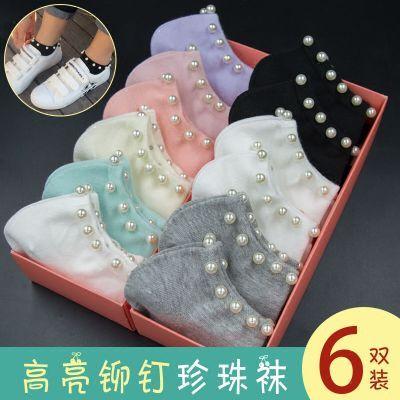 【3/6双】袜子女中筒棉袜秋冬珍珠袜子女韩版短袜学生可爱船袜女