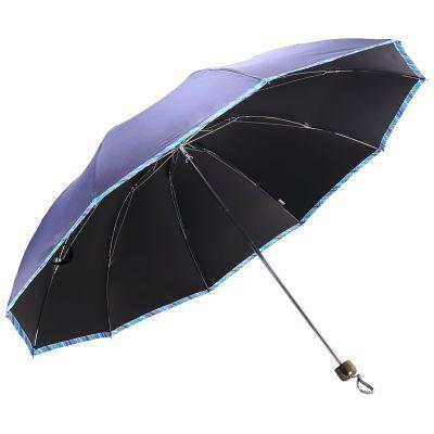 37626/天堂伞 加大加固碰击布黑胶七彩格边三折商务晴雨伞  L1849