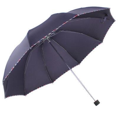 36106/天堂伞 加大加固碰击布三折双人商务晴雨伞