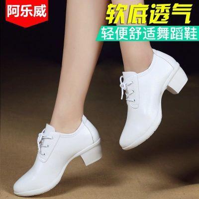 阿乐威春季舞蹈鞋女成人广场舞鞋真皮透气中跟白色水兵舞跳舞女鞋