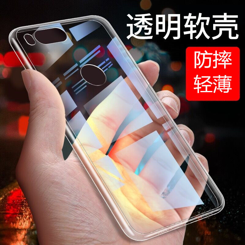 Huawei nova/Youth version/lite/novaplus/nova2 mobile phone shell protection sleeve transparent anti-...