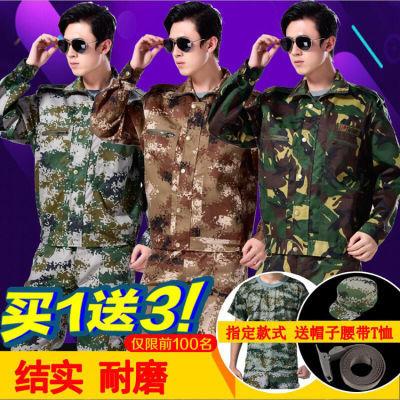 迷彩服套装男女学生军训服耐磨工作服特种兵训作服丛林冬季军装