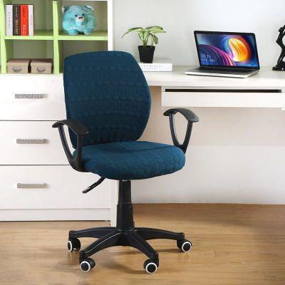 办公转椅套罩网吧电脑椅子套分体加厚弹力老板升降座椅扶手套通用