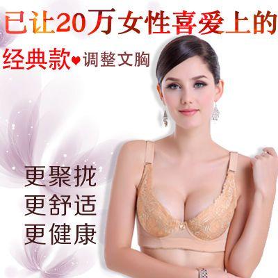 【清仓】调整型内衣聚拢长文胸短文胸美容院薄款防下垂有钢圈
