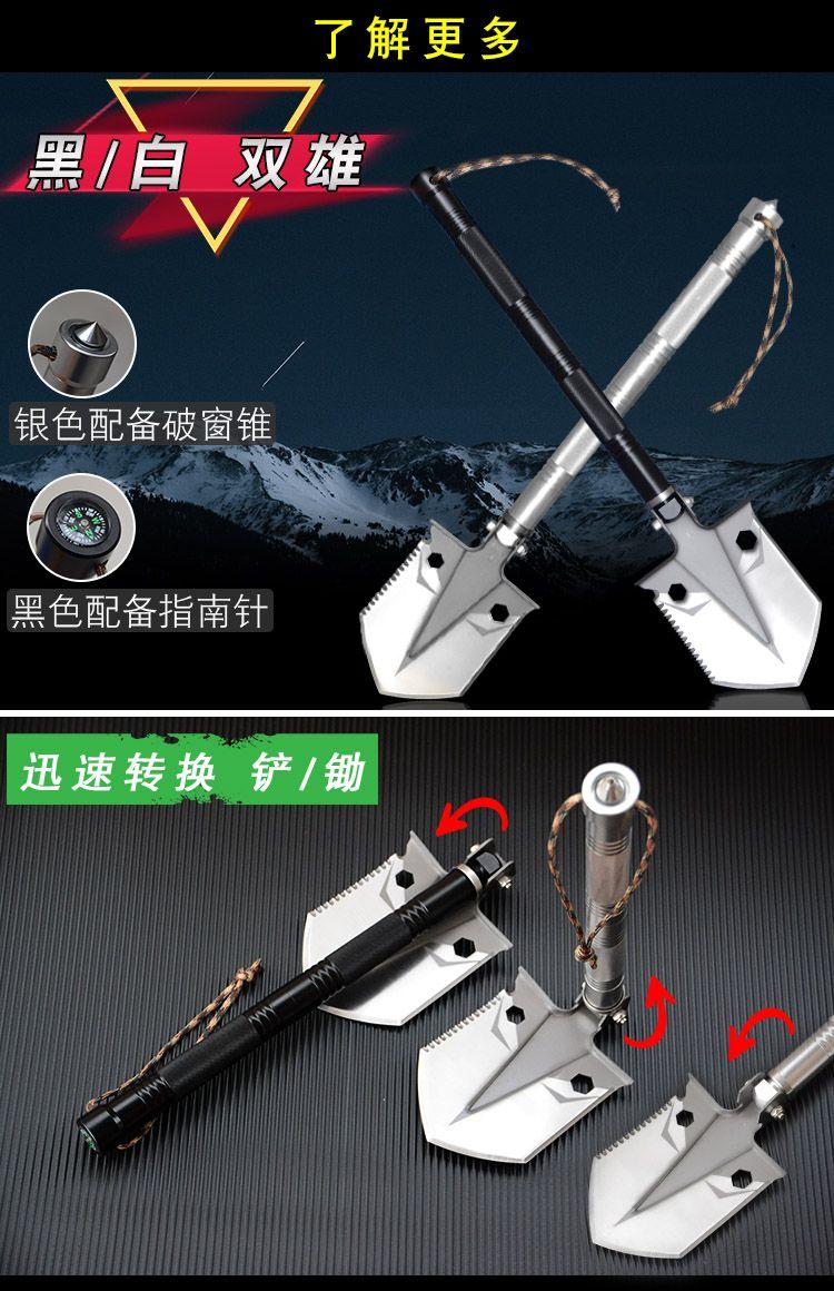 鹰刺迷你多功能工兵铲铝合金柄钢铲头多用工具铲子铁锄户外装备ZZX