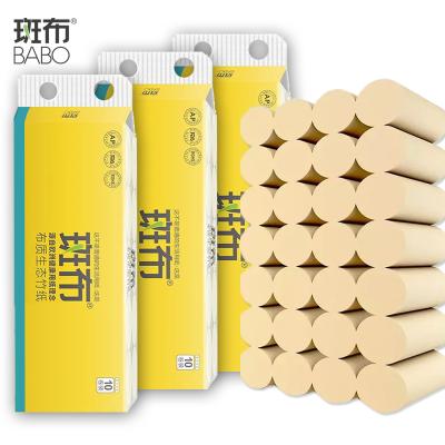 斑布卷纸竹纤维卫生纸不漂白母婴用纸  70克/卷 整箱批发40卷可选